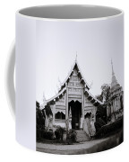 Ethereal Buddhism Coffee Mug