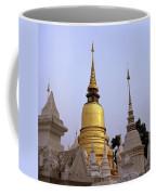 Ethereal Chedi Coffee Mug