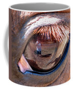 Eye Of The Beholder Coffee Mug