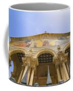 facade of Church of all Nations Jerusalem Coffee Mug