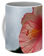 Facing Forward Coffee Mug
