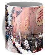Fenghuang Street Coffee Mug