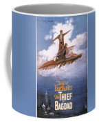 Film: The Thief Of Bagdad: Coffee Mug by Granger