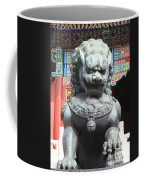 Forbidden City Lion Guardian Coffee Mug