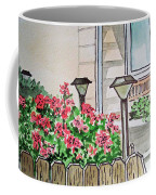Front Yard Lights Sketchbook Project Down My Street Coffee Mug by Irina Sztukowski