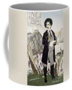 Fukuchi Genichiro Coffee Mug
