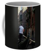 Gandola Ride Coffee Mug