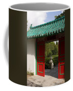 Garden Entrance Coffee Mug