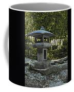 Garden Pagoda Coffee Mug