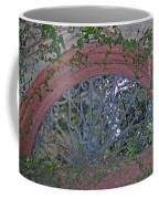 Gate To The Courtyard Coffee Mug