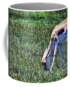 Gazelle Coffee Mug