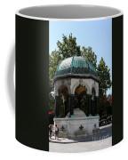 German Fountain - Istanbul Coffee Mug