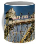 Giant Fun Fair Coffee Mug by Adrian Evans