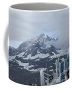 Glacier Bay In Its Majesty Coffee Mug