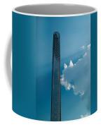 Glory Of Engineering 2 Coffee Mug