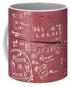 Graffiti Writing On A Wooden Board Coffee Mug