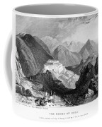 Greece: Souli, 1833 Coffee Mug