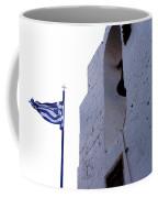 Greek Flag Flying Coffee Mug