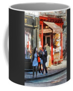 Greenwich Village Bakery Coffee Mug