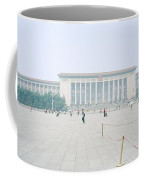 Grteat Hall Of The People In Beijing In China Coffee Mug