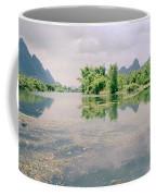 Guangxi In China Coffee Mug