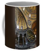 Hagia Sophia Interiour  Coffee Mug