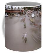 Hanoi Motion Coffee Mug
