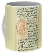 Heavenly Spheres, Islamic Astronomy Coffee Mug by Science Source