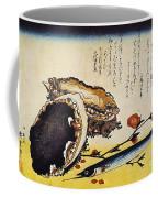 Hiroshige: Color Print Coffee Mug