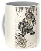 Hokusai: Setsubun, 1816 Coffee Mug