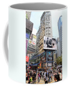 Hong Kong Crowd Coffee Mug