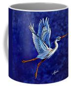Horeshio's 2nd Arabesque Coffee Mug