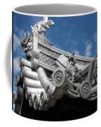 Horyu-ji Temple Roof Gargoyles - Nara Japan Coffee Mug
