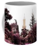 infrared Hala Sultan Tekke Coffee Mug