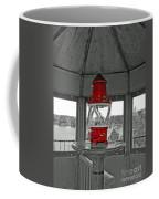 Inside The Lighthouse Tower #2. Uostadvaris. Lithuania. Coffee Mug