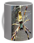 Invitation To Dinner Coffee Mug