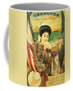 Japan Steamship Poster  1914 Coffee Mug