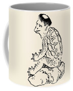 Japanese Folklore: Kappa Coffee Mug