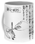 Japanese Illustration Of Moxa Coffee Mug