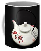 Japanese Teapot Coffee Mug