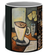 Java Coffee Languages Poster Coffee Mug