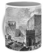 Jerusalem: Citadel Coffee Mug