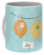 Joy Lanterns Coffee Mug by Linda Woods