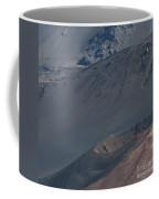 Ka Lua O Ka Oo Haleakala Volcano Maui Hawaii Coffee Mug