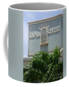 Kapaa Trade Center Coffee Mug