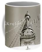 Kathmandu Coffee Mug