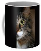 Keeping An Eye On You Coffee Mug