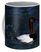 King Of Ducks Coffee Mug