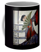 Kisaragi Coffee Mug
