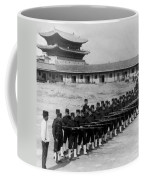 Korean Soldiers At The Old Royal Palace In Seoul - C 1904 Coffee Mug